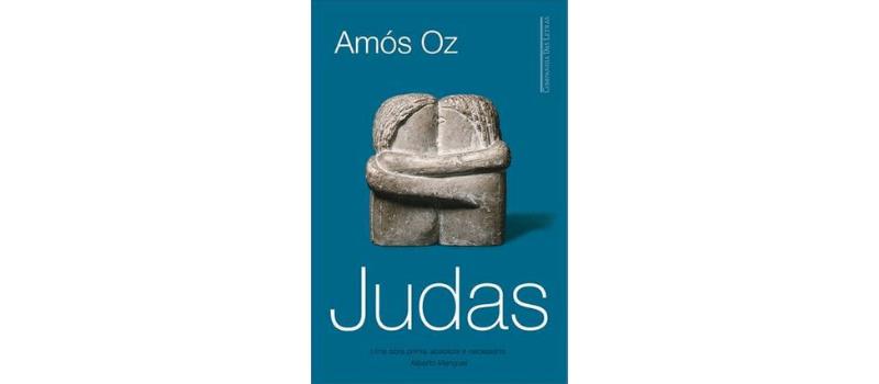 Cinco libros imprescindibles de Amos Oz